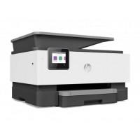 HP OfficeJet Pro 9010 All-in-One Printer (3UK83B)