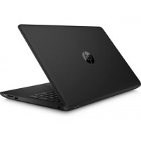 "HP 15-bs048nm i5-7200U 15.6""HD 4GB 500GB AMD Radeon 520 2GB FreeDOS (2KG98EA)"